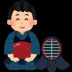 剣道【子供の教え方】指導法を間違えると試合に勝てないって本当?