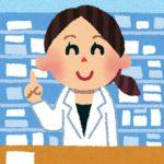 薬剤師とはどんな仕事なの?「薬局薬剤師」と「製薬会社薬剤師」の違い