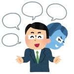 NTTを語る光コラボ詐欺!「転用承諾番号取得」の手口に要注意!