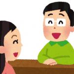 好きな男性(元彼)を夢中にさせる会話テクニック【会話の「さ・し・す・せ・そ」とは?】