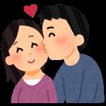 キスしたい 男性心理【恋愛の駆け引きで失敗しない方法】