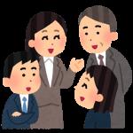 NLP 広島でどのように学ぶの?【失敗しないNLP】資格の取り方