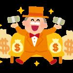 お金持ちになる2つの方法とは?日本人はお金持ちになりにくい?
