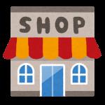 お店(実店舗)集客の方法と秘密【店長や経営者の悩みを解決】