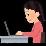 パソコンでの副業【在宅での仕事】まず何をすればいいの?