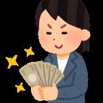 在宅でお金稼ぐ【稼げない人の特長、在宅ビジネスの落とし穴】