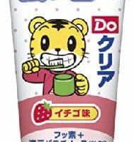 Doクリア子供歯磨き粉