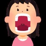 虫歯と顎関節症に関係がある。その理由とは?