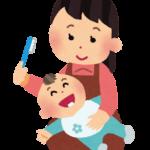 歯磨き粉『子供はいつから使うのが良いの?赤ちゃんの場合は?』