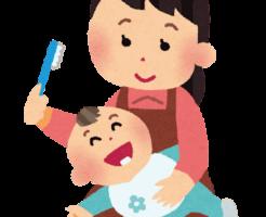 子供の歯磨き粉はいつから