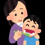 『子供用の歯磨き粉』と『歯磨き』の必要性