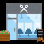日本にはコンビニの4倍もの美容院があるのはなぜ?その7つの理由とは