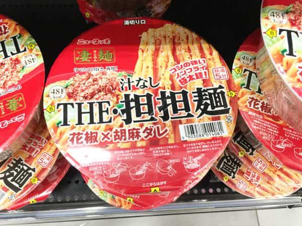 THE 担々麺